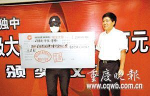 The Chinese lottery player who won the highest sports lottery, 82.34 million yuan (11.76 million US dollars), in China's lottery history collected his prize on Sunday under police guard.